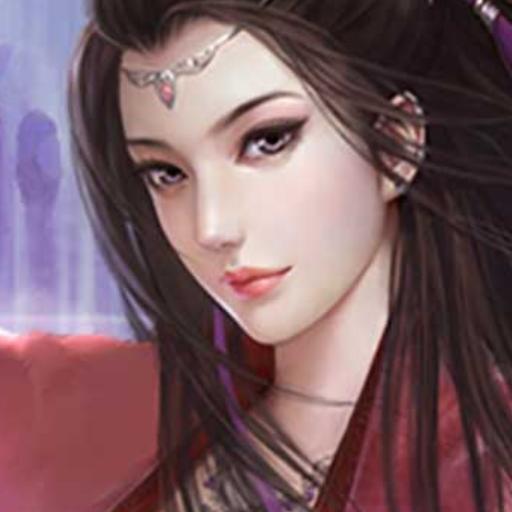 仙凡传(千元卡福利)